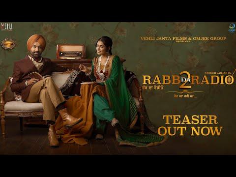 Rabb Da Radio 2 (Teaser) Tarsem Jassar | Simi Chahal | Releasing On 29 March 2019