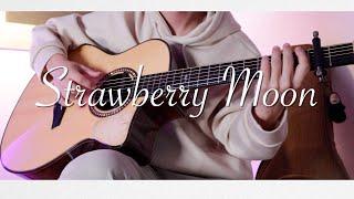 Strawberry Moon - 아이유(IU) | covered by 김화종(Hwajong Kim)