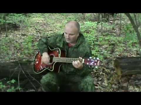 """Артём Иванович Калинкин: """"Армия Новороссии"""" (под гитару)"""