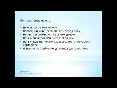 Видео Скачать книгу екатерина андреева