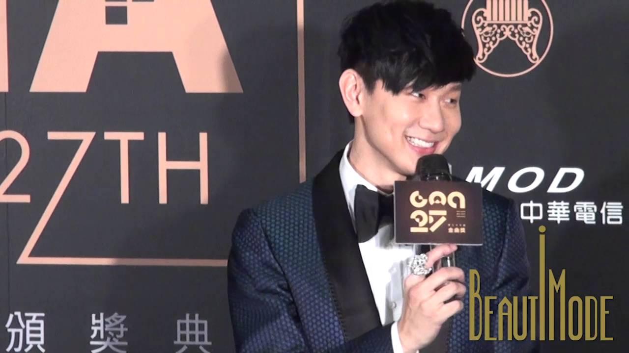 【2016金曲獎—得獎感言】JJ林俊傑 預測最佳女歌手得主 - YouTube