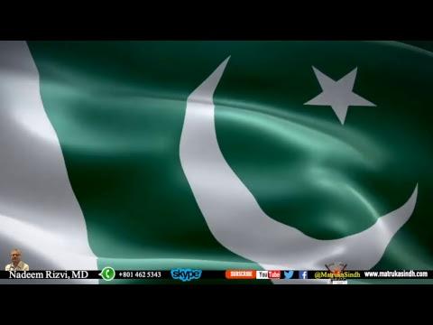 Download Matruka Sindh Live Stream