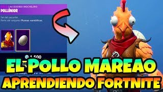 LEARNING TO PLAY *FORTNITE WITH 🍗 EPIC SKIN PROTECTOR LIVE