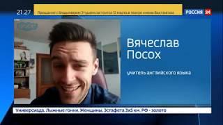 27-летнего учителя из Перми прославили фото с голым торсом - Россия 24