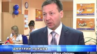видео финанс бизнес банк