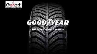 Купить шины GOODYEAR Vector 4 seasons (в магазине шин и дисков