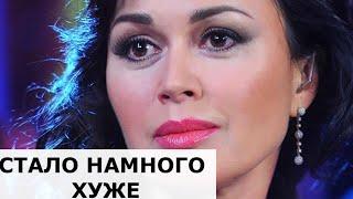 Последние новости! Онкобольной Анастасии Заворотнюк стало намного хуже...