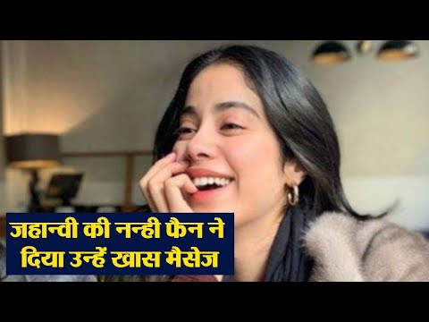 Jhanvi Kapoor gets sweet note from her little fans while shooting for RoohiAfza | FilmiBeat Mp3