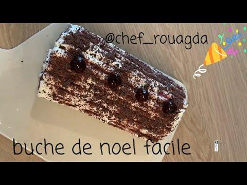 bûche-de-noel-facile-🍰🎄😋-@cyril-lignac-2021