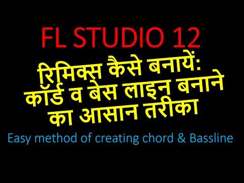 FL Studio 12 Remixing method- Easy Chords & Bassline -Hindi + FLP