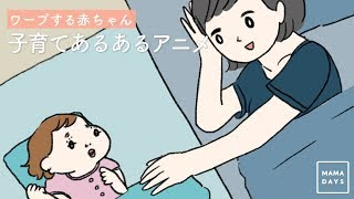 ママのためのお役立ち動画を公式Facebookページを中心に毎日配信してい...