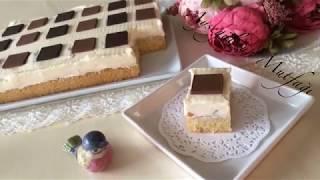 Kremalı Şeftalili Pasta Tarifi