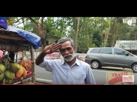 Nariyal Paani Rajni Style | South Diaires |
