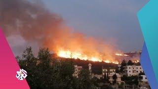 لبنان .. حرائق كبيرة تلتهم مناطق واسعة والسلطات تستعين بالطوافات القبرصية | أخبار العربي