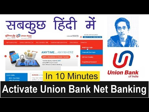 Union Bank Net Banking Registration Activation Video Tutorial in Hindi