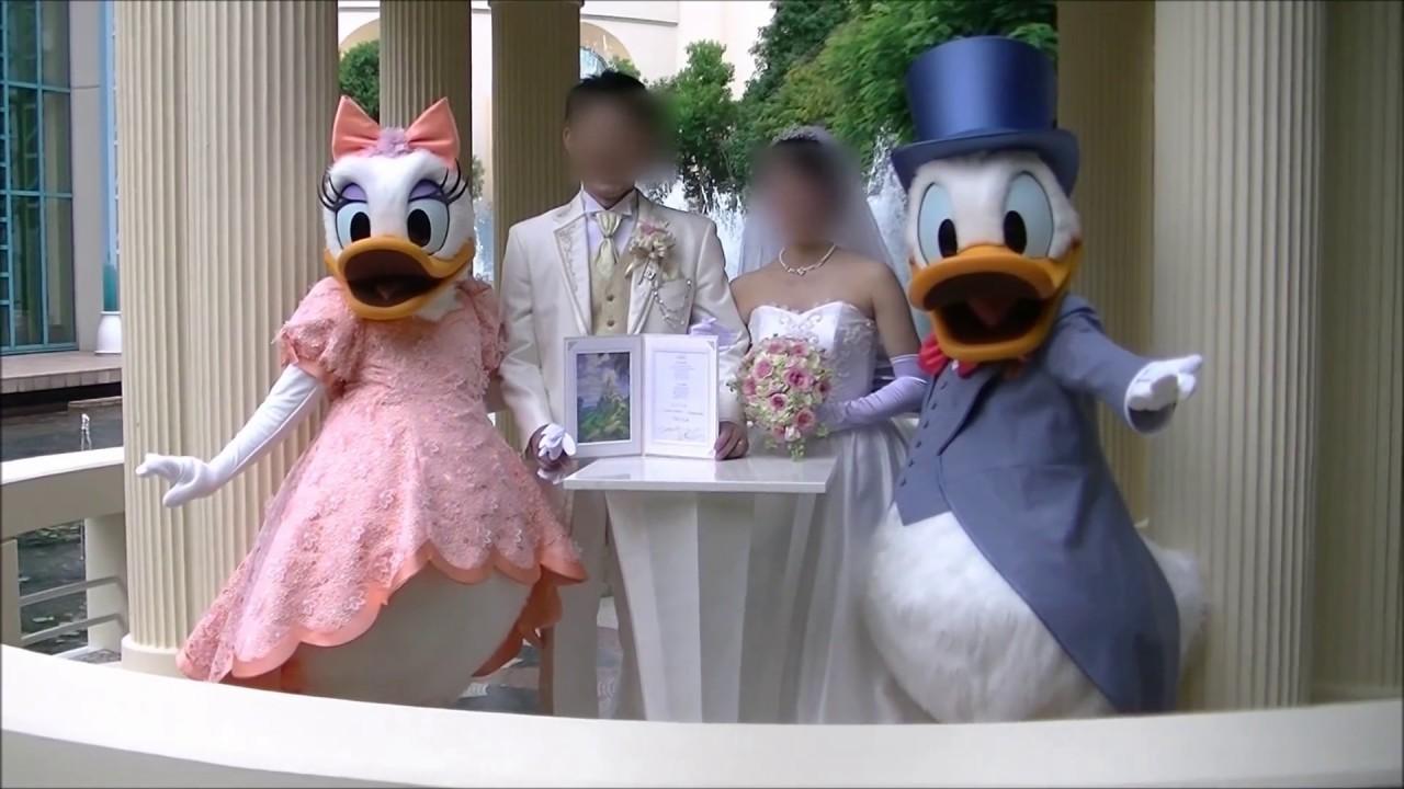 【TDR】ディズニー・アンバサダーホテル ドナルドとデイジー立ち会いでの結婚式後の様子 アンバサダーホテル庭園にて 2017 0729