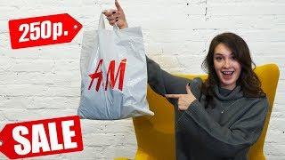 видео Как одеться со вкусом и недорого
