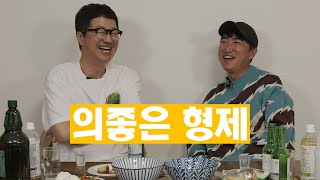 지상렬 장동민 리얼 술방 드루와!!