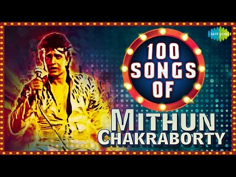 Top 100 Songs of Mithun Chakraborty | मिथुन दा के टॉप 100 गाने | HD Songs | One Stop Jukebox