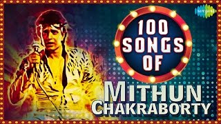 Top 100 Songs Of Mithun Chakraborty , मिथुन दा के टॉप 100 गाने , HD Songs , One Stop Jukebox