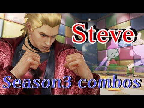 鉄拳7.S3 スティーブ コンボ/TEKKEN7 Season3 Steve Combos