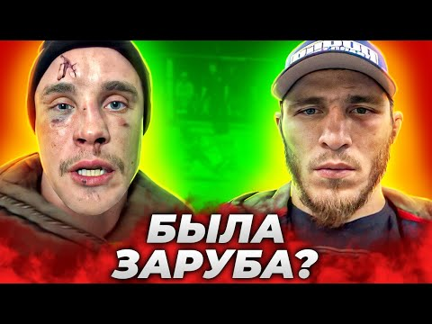 Артур Акаб против Марифа Пираева в Hardcore Fighting / Полный обзор