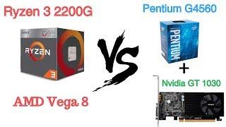 AMD Ryzen 3 2200G Vega 8 vs Pentium G4560 + Nvidia GT 1030
