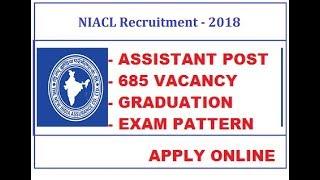 job alert ! NIACL RECRUITMENT 2018 - 685 VACANCY