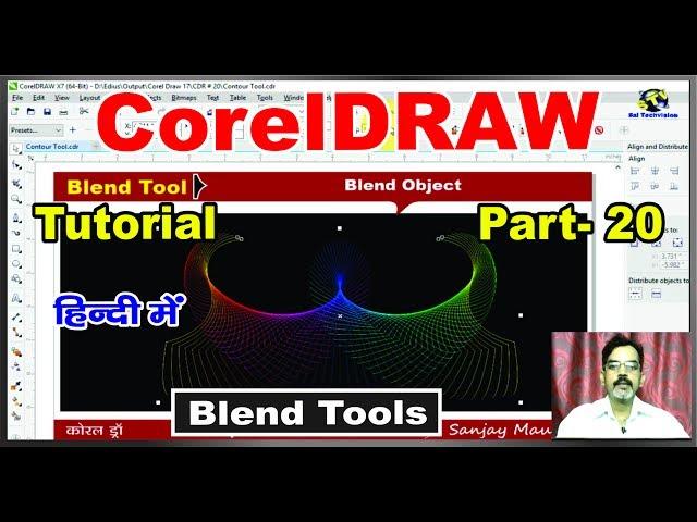 Corel Draw Graphic Suit – TadreesOnline
