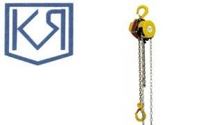 Таль ручная шестеренная СВ-360(Шестеренчатая таль CB-360 - запатентованная конструкция тали обеспечивает работу с талью в любом положении,..., 2013-12-19T06:11:01.000Z)