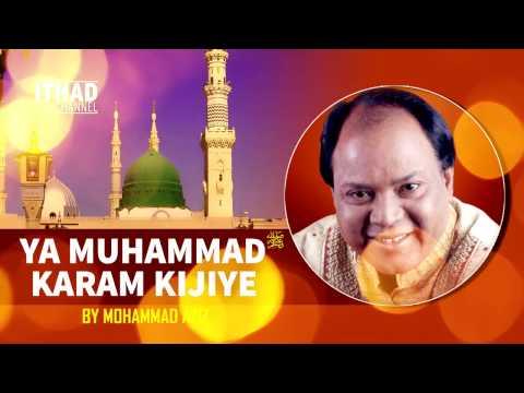 Ya Muhammad Karam Kijiye - Mohammad Aziz (Amazing Melodious Naat/Qawali)