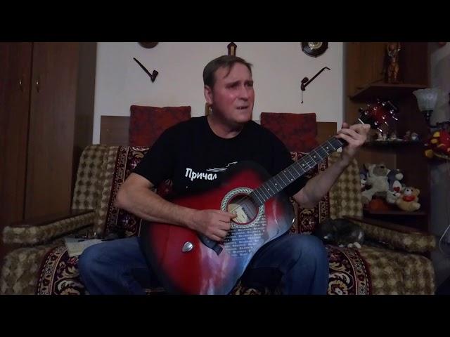 Андрей Котов - Женщины (Песня под гитару)