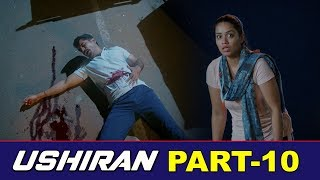 Vijay Antony Ushiran Malayalam Full Movie Part 10 || Latest Movie || Nivetha || Thimiru Pudichavan