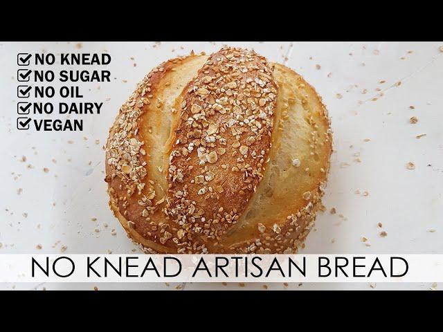 No Knead Artisan Bread, No Oil, NO Sugar, No Dairy, Vegan Bread, 无揉面包