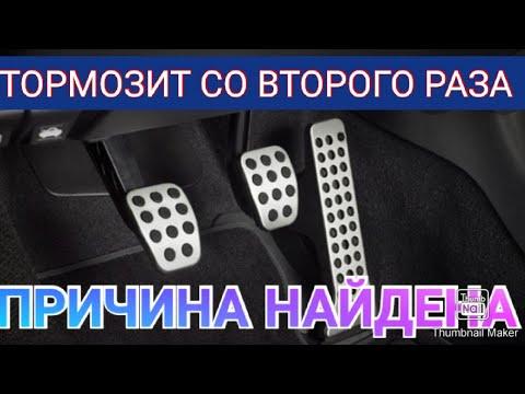 Проваливается педаль тормоза СМОТРЕТЬ ДО КОНЦА ВАЖНО