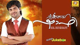 Mappilapattukal Dil He Shafi Malayalam Mappila Songs Shafi Kollam Hit Songs Audio Jukebox