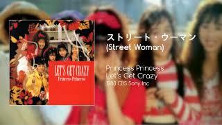 Lyrics: Nakayama Kanako (中山加奈子) Music: Okui Kaori, Nakayama Ka...