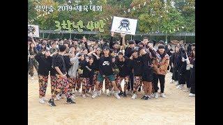 성안중체육대회 3학년4…