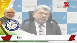 PM Jan-Dhan Yojana: Zee Media talks to Canara Bank Executive Director, PS Rawat about its benefits