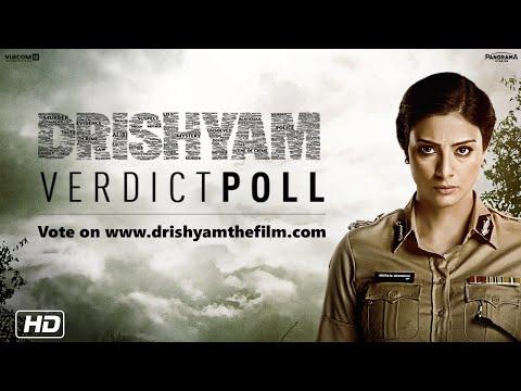 Drishyam Verdict Poll | Meera Deshmukh's Interview Mp3