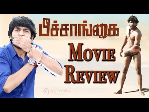 Peechankai Aka Peechaankai Movie Review By Review Raja   Left Hand Is A Correct Hand   RS Karthik
