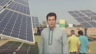 IDCOL Solar Irrigation System TVC