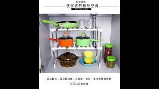 Special Price仁《2件免運》3款 不鏽鋼 可伸縮 廚房 水槽下方置物架 置物架 收納架 鍋架