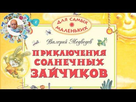 Валерий медведев «баранкин, будь человеком! ». Всё о книге: оценки, отзывы, издания, переводы, где купить, скачать и читать.