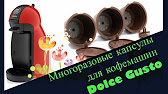 Vcapsule59 это интернет-бутик кофе в капсулах для кофемашин nespresso (неспрессо) в г. Пермь.