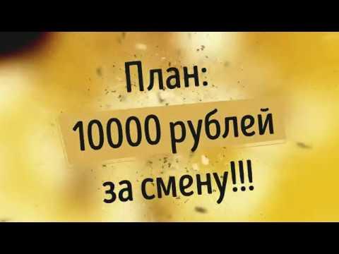 Как заработать 10000 рублей за 1 день. Смена в такси в СПБ.