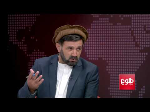 TAWDE KHABARE: CIA Chief's Visit To Kabul Discussed
