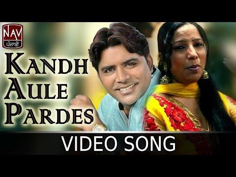Kandh Aule Pardes   Balkar Ankhila & Manjinder Gulshan   Hoor Pari   New Punjabi Song   NAV Punjabi