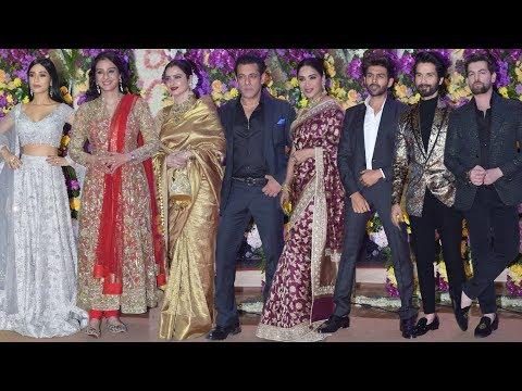 Celebs At Sooraj Barjatya's Son Deevansh Barjatya Wedding Reception | Salman, Kartik And More Mp3