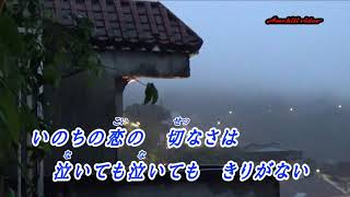 石原裕次郎雨の酒場で作詞:清水みのる作曲:平川浪竜.
